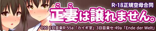 http://edw.sakura.ne.jp/kokoyuzu/img/banner_large.png